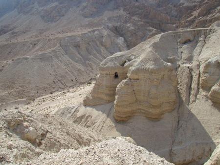 Qumran Essenes Dead Sea Scrolls Cave 4