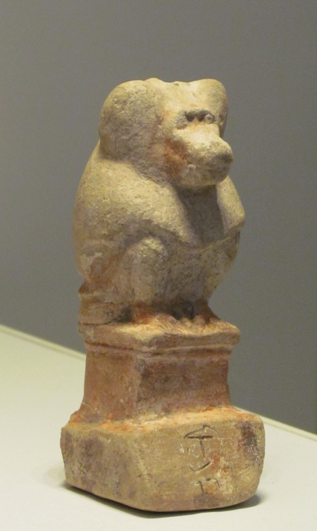 Philistine Baboon Idol